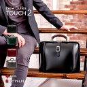 【公式】アートフィアー ARTPHERE 豊岡鞄 ダレスバッグ ミニ ビジネスバッグ ショルダー 2Way メンズ レディース 豊岡鞄 ニューダレス…