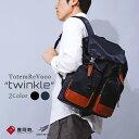 Totem Re Vooo(トーテムリボー) バックパック リュックサック ビジネスリュック 豊岡鞄 旅行 軽量 メンズ レディース ナイロン 日本製 …
