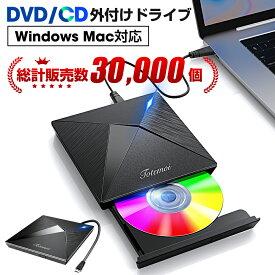 令和モデル \レビュー特典付/ DVDドライブ CDドライブ usb ポータブルドライブ USB3.0 外付け CD/DVD プレイヤー CD/DVDドライブ CD/DVD読取/書込DVD±RW CD-RW USB3.0/2.0 Window/Mac OS/XP/Vista等対応 日本語取扱説明書付き