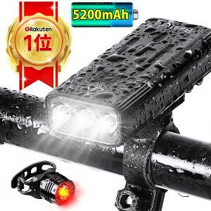 \楽天1位受賞4冠/ 【40時間使用可能 5200mAhモバイルバッテリー機能付き 】 自転車 ライト LED 防水 USB充電式 マウンテンバイク ロードバイク クロスバイク 明るい サイクルライト 取り外し可