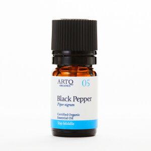 [クーポン配布中]ARTQ ORGANICS オーガニック ブラックペッパー(Black Pepper)【5ml】アロマティーク オーガニクス アロマ エッセンシャルオイル オーガニック認証取得 Piper nigrum