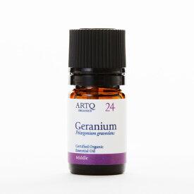 ARTQ ORGANICS オーガニック ゼラニウム(Geranium)【10ml】アロマティーク オーガニクス アロマ エッセンシャルオイル オーガニック認証取得 Pelargonium graveolens