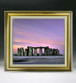 Stone henge F10サイズ 【油絵 直筆仕上げ絵画】【額縁付】 油彩 風景画 オリジナルインテリア絵画 風水画 673×599mm 送料無料