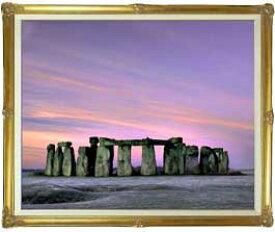 Stone henge F30サイズ 【油絵 直筆仕上げ絵画】【額縁付】 油彩 風景画 オリジナルインテリア絵画 風水画 インテリアアート絵画 30号