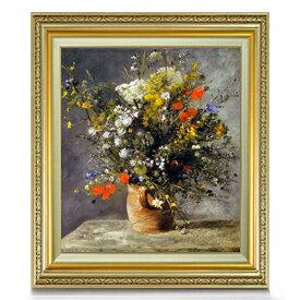 ルノワール Flowers in a Vase F10 【油絵 直筆仕上げ 複製画】【額縁付】 絵画 販売 10号 油彩 静物画 673×599mm 送料無料