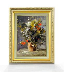 ルノワール Flowers in a Vase F4  【油絵 直筆仕上げ 複製画】【額縁付】 絵画 販売 4号 油彩 静物画 477×388mm 送料無料