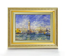 ルノワール Venice, the Doge's Palace ヴェネツィアのパラッツォ・ドゥカーレ F4 【油絵 直筆仕上げ 複製画】【額縁付】 絵画 販売 4号 油彩 風景画 477×388mm 送料無料