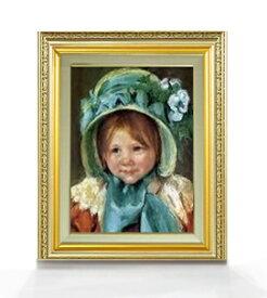 メアリー・カサット Sara In Green Bonnet Shower Curtain F4  【油絵 直筆仕上げ 複製画】【額縁付】 絵画 販売  4号 油彩 人物画 477×390mm 送料無料