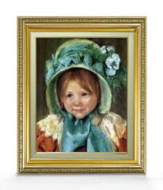 メアリー・カサット Sara In Green Bonnet Shower Curtain F6  【油絵 直筆仕上げ 複製画】【額縁付】 絵画 販売  6号 油彩 人物画 554×463mm 送料無料