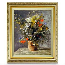 ルノワール Flowers in a Vase F8 【油絵 直筆仕上げ 複製画】【額縁付】 絵画 販売 8号 油彩 静物画 598×524mm 送料無料