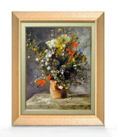 ルノワール Flowers in a Vase F6  【油絵 直筆仕上げ 複製画】【額縁付】 絵画 販売 6号 油彩 静物画 556×465mm 送料無料