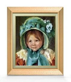 メアリー・カサット Sara In Green Bonnet Shower Curtain F6  【油絵 直筆仕上げ 複製画】【額縁付】 絵画 販売  6号 油彩 人物画 556×465mm 送料無料
