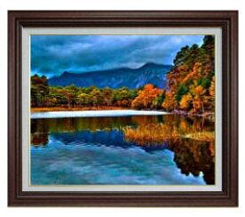 初秋の湖 F15サイズ 【油絵 直筆仕上げ】【額縁付】 油彩 風景画 オリジナルインテリア絵画 風水画 ブラウン額縁 812×690mm 送料無料