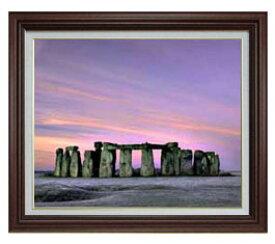 Stone henge F15サイズ 【油絵 直筆仕上げ】【額縁付】 油彩 風景画 オリジナルインテリア絵画 風水画 ブラウン額縁 812×690mm 送料無料