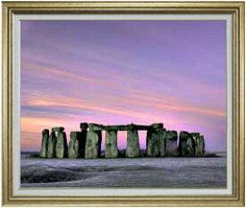 Stone henge F30サイズ 【油絵 直筆仕上げ】【額縁付】 油彩 風景画 オリジナルインテリア絵画 風水画 ゴールド額縁 1070×887mm 送料無料