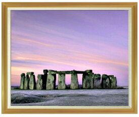 Stone henge F50サイズ 【油絵 直筆仕上げ絵画】【額縁付】 油彩 風景画 インテリア絵画 風水画 インテリアアート絵画 1303mm×1046mm 50号