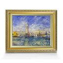 ルノワール Venice, the Doge's Palace ヴェネツィアのパラッツォ・ドゥカーレ F6  【油絵 直筆仕上げ 複製画】【…