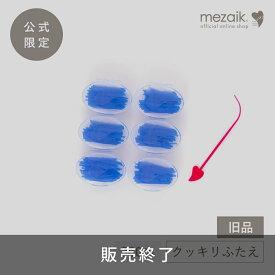 【送料無料】旧mezaik String fiver 60 ×6個セット 360本入(旧品)