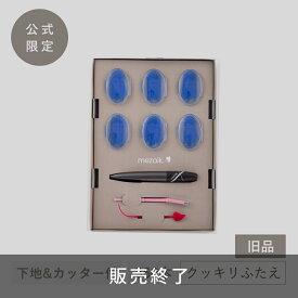 【送料無料】旧mezaik String fiver 60 ×6個セット<下地&カッター付き>360本入(旧品)
