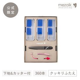 【送料無料】String fiver120 ×3個セット<下地&カッター付き>ディープタイプ 360本入