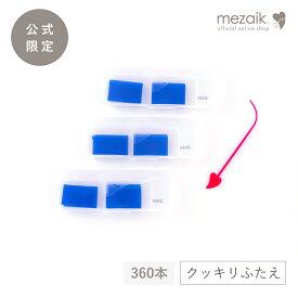 【送料無料】String fiver 120 ×3個セット ディープタイプ 360本入