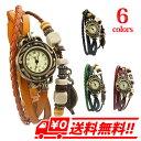 本革 ベルト クォーツ腕時計 レザーブレスレットタイプ ウォッチ リーフチャーム付 腕時計 レディース腕時計 その他…