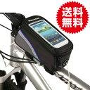 スマートフォン ホルダー iphone Galaxy 等 自転車やバイクのフレームに取り付け簡単!スマートフォン のタッチ操作も可能 車用品・バイク用品 カー用...