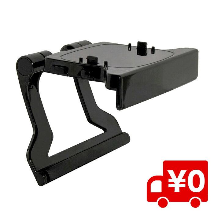 XBOX360 Kinect TV マウント ホルダー おもちゃ・ホビー・ゲーム テレビゲーム Xbox360 Xbox360周辺機器 送料無料