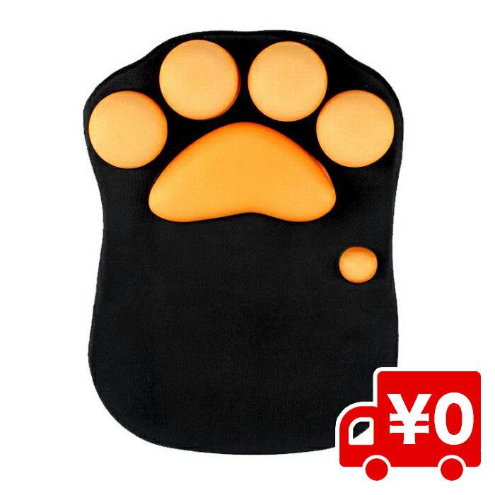 猫 肉球 ねこきゅう マウスパッド 猫肉球型 手首 サポート フィット リストレスト ねこ かわいい 癒やし ぷにぷに