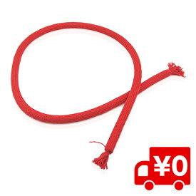 簡単 手品 マジック ロープ 手品グッズ 柔らかいロープが硬くなる インディアンロープ ヒンズーロープ 飲み会 余興 送料無料