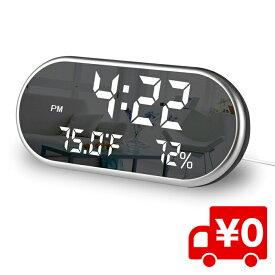 多機能 目覚まし 時計 LED ミラー デジタル 置き時計 温度 湿度計 明るさ 三段階 自動調節 USB電源 給電 送料無料