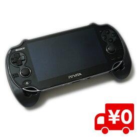 PS Vita 用 グリップ アタッチメント ハンディ グリップ おもちゃ・ホビー・ゲーム テレビゲーム プレイステーション・ヴィータ PSVita周辺機器 送料無料