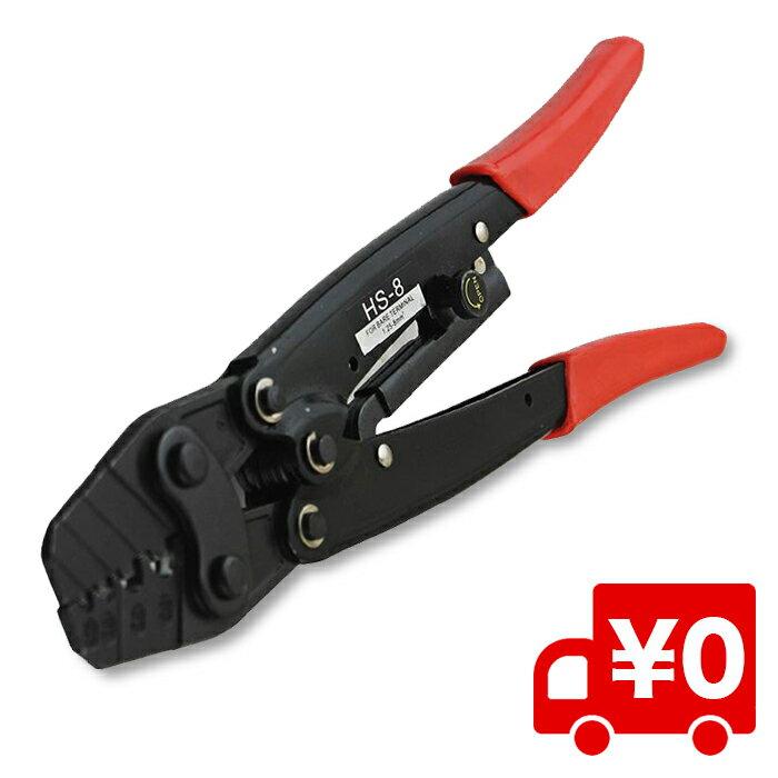 圧着ペンチ 1.25mm2 〜 8mm2 大抵の端子はOK! 花・ガーデン・DIY 工具(レンチ・ドライバー) ペンチ・プライヤー 送料無料