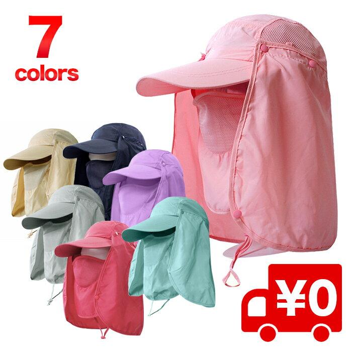 UVカット 帽子 紫外線対策 取り外し可能 日よけ付き 男女兼用 つば広 ガーデニング 農作業 送料無料
