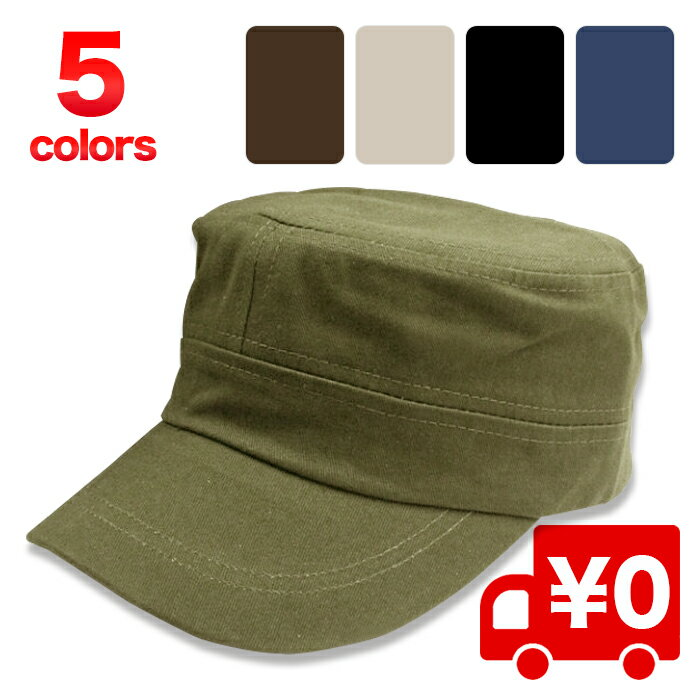 サバゲー キャップ 帽子 SWAT 仕様 ブラック 黒 ミリタリー 送料無料