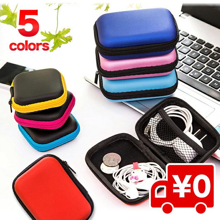 ガジェット マルチ ポーチ 小物入れ イヤフォン 収納 ケース 旅行 整理 ケーブル コード iPod SSD USB メモリー カード イヤホン ケース セミハード 送料無料