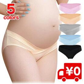 お得な同色3枚セット マタニティ ショーツ ローライズ パンツ 大きいサイズ 下着 マタニティーパンツ 妊娠 妊婦 マタニティショーツ 妊娠初期〜産後まで 送料無料