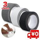 滑り止めテープ 滑り止め テープ 室内用 耐水性 耐油性 階段 屋内 浴室 キッチン プール等 透明タイプ 5cm×5m