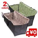 ペット用ドライブボックス ペット用ドライブ 防水シート ドライブシート 車用ペットキャリー 後部座席 シートカバー …