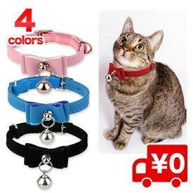 子猫 首輪 リボン 鈴 バックル式 アジャスター付 鈴付 猫用 子犬 フェレットにも ペットグッズ ネックストラップ