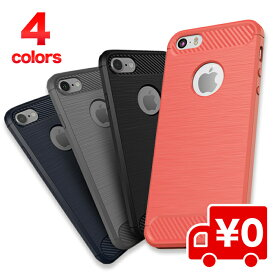 TPU 滑り止め 耐衝撃 ラバー カバー iPhone7ケース iPhone7plusケース iPhone6sケース iPhone6Plusケース Apple ソフトケース アイフォン スマホ ケース