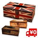 星条旗 ユニオンジャック 古地図 アンティーク お洒落 ティッシュ ボックス インテリア イギリス アメリカ 国旗 ビン…