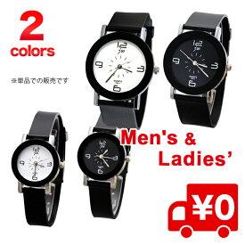 【単品販売】シリコンウォッチ 男女兼用 シリコン 時計 腕時計 メンズ レディース キッズ シンプル ユニセックス 送料無料