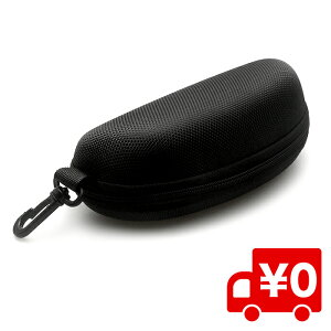 大きめ ハードケース サングラスケース フック付き メガネケース スポーツ サングラス 防水 防塵 アウトドア 携帯 収納 送料無料