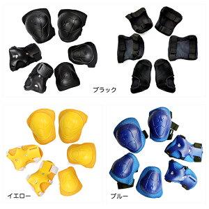 【ブラック】AUGUST(オーガスト)キッズ用プロテクター6点セット子供用練習用パッド送料無料