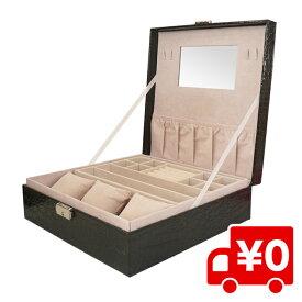 大容量 マルチポップ ジュエリーボックス 収納 時計 アクセサリー リング ネックレス カフス ピアス 鏡付き 便利 送料無料