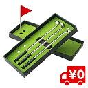 コンペ 用品 記念品 ゴルフクラブ ボールペンセット ゴルフコンペ 景品 賞品 文房具 おもしろ グッズ ゴルフ好き 父の…