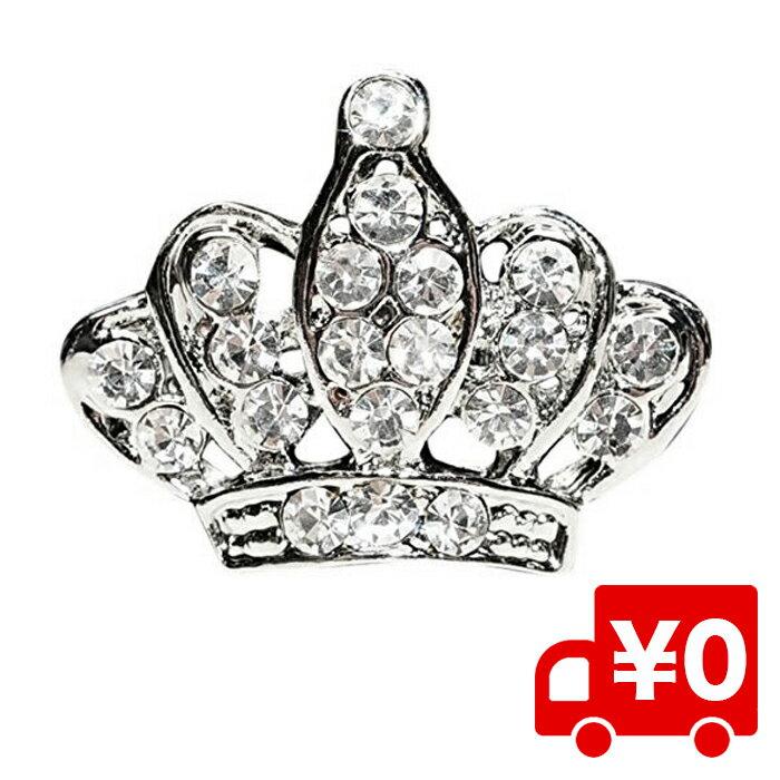 ピンバッチ 王室風 ピンバッジ ブローチ きらきら ロイヤル クラウン 王冠 ラペルピン アクセサリー レディース メンズ シルバー 銀