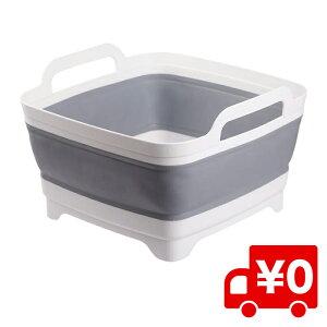 軽量 大容量 水切り カゴ 排水口付き 折りたたみ ソフト 洗い桶 たためる シリコン バケツ キッチン 防災 アウトドア キャンプ 送料無料