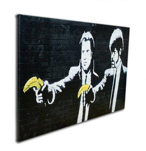 バンクシー「パルプ フィクション/Pulp Fiction Bananas(S)」キャンバスジークレ プレゼント ギフト 各種お祝い 誕生日【インテリア】【絵画インテリア】【Banksy】
